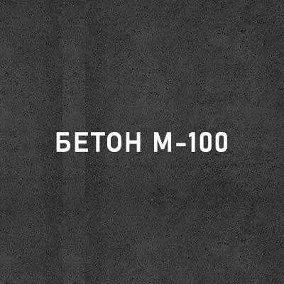 beton-m100