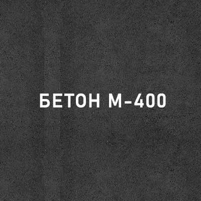 beton-m400